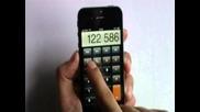 Скрита функция на калкулатора за iphone