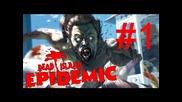 Dead Island Epidemic Gameplay Walkthrough Part 1 Level 2