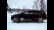 Audi Q7 Start Up