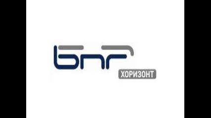 Духовните водачи, Иван Шишманов - Нощен Хоризонт, 09.11.2012