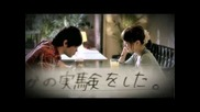 Emi Hinouchi - Diary