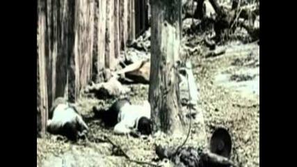 Апокалипсис: Всв (6) - Край на кошмара