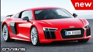 Audi R5, Mercedes C63 Amg Coupe, New Audi Rs4 - Fast Lane Daily