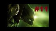 Alien Isolation - геймплей - епизод 11