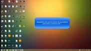 Как да върнем Safe Mode в Windows 8/8.1