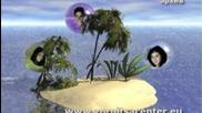 Зиг Заг - Завинаги