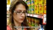Супермаркети на Световен Ред