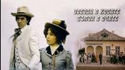 Звезди в косите, сълзи в очите 1977 целият филм