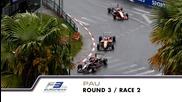 8-мо състезание Фиа Ф3 Европейски Шампионат 2014