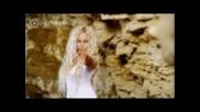 Гергана - Първичен инстинкт (feat. Галин) (official Video)