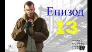 Gta Iv Multiplayer - Епизод 13 - Аз съм анкетьор