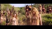 Трейлър - Вики и Съкровището на боговете # комедия (2011) Vicky and the Treasure of the Gods hd