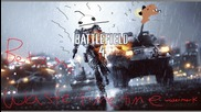 Cry and Sp00n Waste Time: Episode 2 [battlefield 4 Beta Edition]