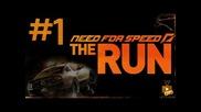 The Run - Walkthrough Part 1