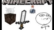 Slowest Possible Speed In Minecraft ! World Record
