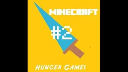 Minecraft Hunger Games #2
