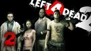 Играем: Left 4 Dead 2 - Ep 2 - w/ Littlelion