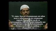 Правата на жените в Исляма - Доктор Закир Найк