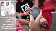 Анонс! 4post - Благотворительный концерт 2013