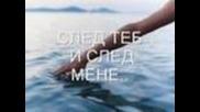 Мими Иванова - Недей съжалява...