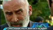 Аси -ориг.турски 6еп.с бг.суб. - 2ч.