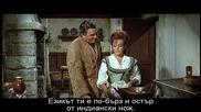 Винету: Гръмотевици край границата (1966)- Bgsubs