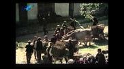Мера Според Мера (1988) по Свобода Бъчварова - 4