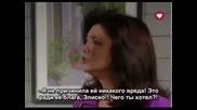 Заради любовта ти-епизод 79