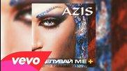 Azis - Nikoy Ne Moje / Азис - Никой не може