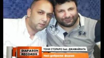 Toni Storaro feat. Djamaika 2012 - Nai - dobrata firma