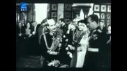 Цар и генерал (1966)