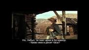 Винету и суматохата край кладенеца на Апахите (1965) Целият филм