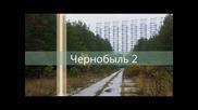 Чернобыль 2 - Радиолокационная станция