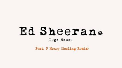 Страхотен ремикс Lego House(gosling Remix)