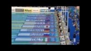 800 Lcm Freestyle Relay - World Record