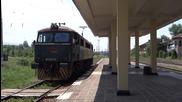 87 034-5 транзит през Перник-разпределителна