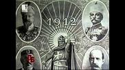 Великите Български постижения !!!