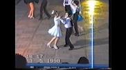 Първо състезание по Спортни танци 1998