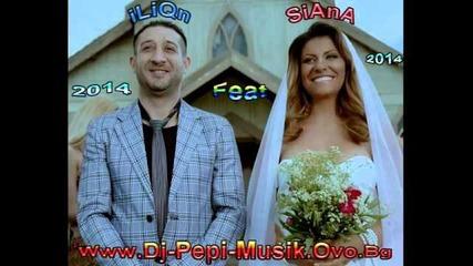 Iliqn & Siana - Palavnica 2014