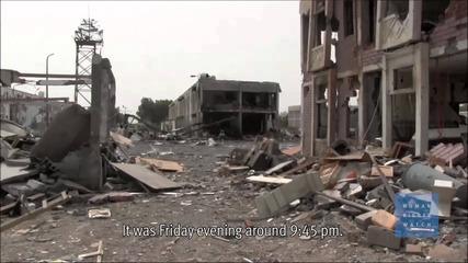 Yemen: Coalition Airstrikes Decimate Community