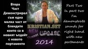Kristian Aleksandrov 2014 part2 only sounds for right hand