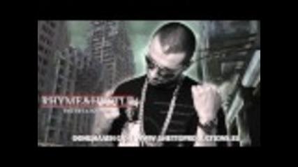 Хората от Гетото feat. Alex P - Животно 2010 ( неиздавано )