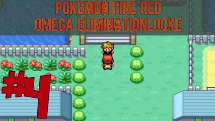 Pokemon Fire Red Omega Eliminationlocke Part 4: Nugget Bridge