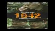 1942 (4-ри Серии Подряд) 9,10,11,12 серия.военный,сериал,фильм
