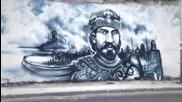 Най-красивата стена в България (видео)