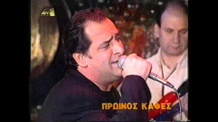 Karras Gonidis live