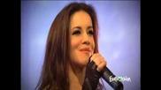 Елица и Стоян - Само шампиони ( Песен № 3 - Евровизия България 2013)