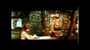 Траперът (1966) - 2/3