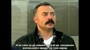 Мъжът от Адана Adanali еп.45 Бг.суб. Турция