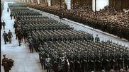 Германската армия марш